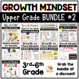 Growth Mindset Activities and Resources BUNDLE #2 for Upper Grades