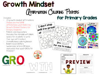 Growth Mindset Activities and Resources BUNDLE for Lower Grades