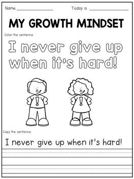 Growth Mindset Activities for Kindergarten and First Grade