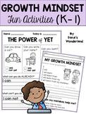 Growth Mindset Activities for First Grade or Kindergarten