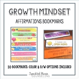 Growth Mindset Affirmations Bookmarks