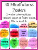 Habits of Mindset Affirmations for the classroom. Watercolor painting theme
