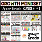 Growth Mindset Activities and Resources BUNDLE #1 for Upper Grades