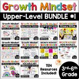 Growth Mindset Activities BUNDLE