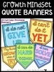 Growth Mindset BUNDLE Posters, Math, Writing and MORE