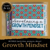 Growth Mindset BUNDLE for Teens: All Components Social Emotional Learning