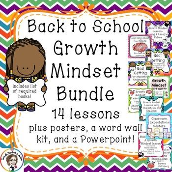 Growth Mindset - Wonder Bundle!