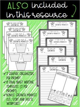 Growth Mindset Back to School Writing Craftivity! - Growing Bundle