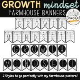 Growth Mindset Banner (Farmhouse)
