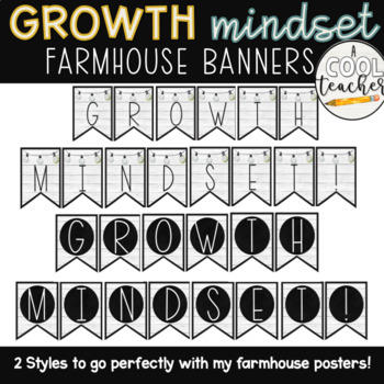Growth Mindset Banner (Farmhouse)