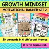 Growth Mindset Banner- Set 2