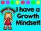 Growth Mindset Banners K-6 Color and Black & White ~ Back to School