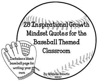 Growth Mindset Baseball Poster Set