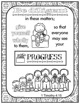 Growth Mindset Bible Promise Coloring - Set 10