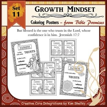 Growth Mindset Bible Promise Coloring - Set 11