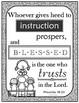 Growth Mindset Bible Promise Coloring- Set 2