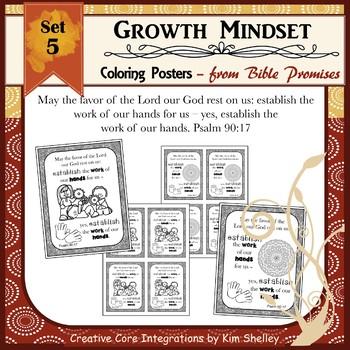 Growth Mindset Bible Promise Coloring - Set 5