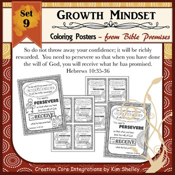 Growth Mindset Bible Promise Coloring - Set 9