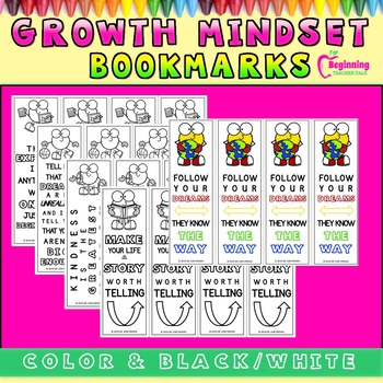 Growth Mindset Bookmarks | Positivity in the Classroom