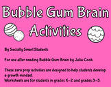 Growth Mindset Bubble Gum Brain Worksheets
