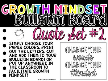 Growth Mindset Bulletin Board Quote Set #2
