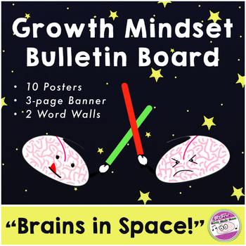 Growth Mindset Bulletin Board Space Theme Brains
