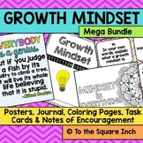 Growth Mindset Bundle