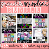 Growth Mindset Bundle (Posters & Coloring Pages)