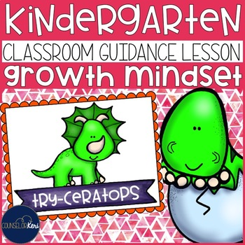 Growth Mindset Classroom Guidance Lesson for Early Elementary School Counseling