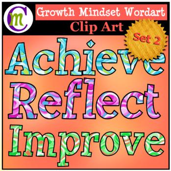Growth Mindset Clipart Word Art Set 2