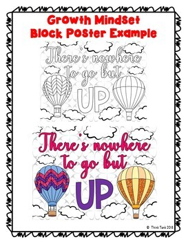 Growth Mindset Collaborative Poster!  Team Work - Nowhere to go but UP