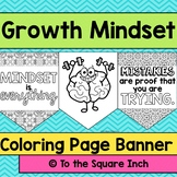 Growth Mindset Coloring Banner
