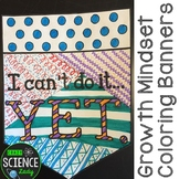 Growth Mindset Coloring Banners