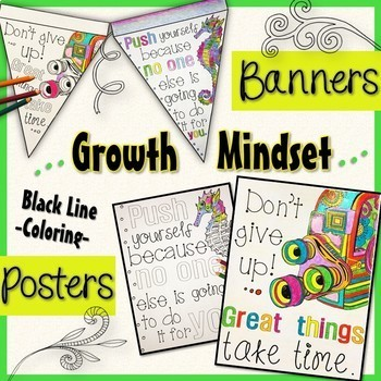 Growth Mindset Coloring Banners BUNDLE Testing Motivation Back to School