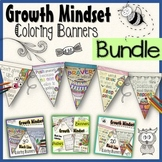Growth Mindset Coloring Banners BUNDLE Testing Motivation