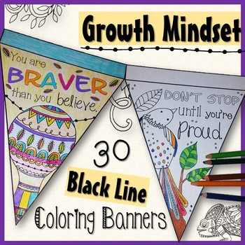 Growth Mindset Coloring Banners Back to School Stress Management Test Anxiety