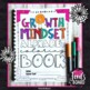 Growth Mindset Journal | Growth Mindset Coloring Pages | Coloring Book