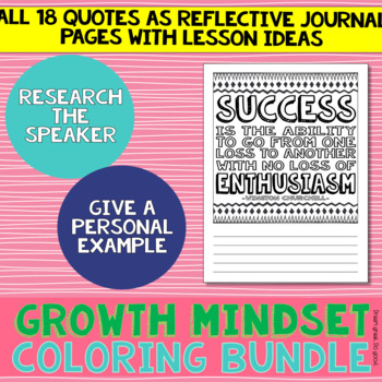 Growth Mindset Coloring Bundle: 18 quotes- Personal Journals & Community Posters