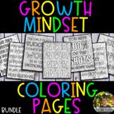 Growth Mindset Coloring Pages (BUNDLE)