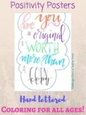 Growth Mindset + Positivity Coloring Pages   GROWING BUNDLE