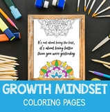 Growth Mindset Coloring Pages - New Years Activities 2019 craftivity