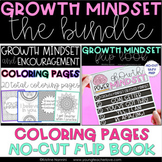 Growth Mindset Coloring Pages, Posters and Flip Book BUNDLE