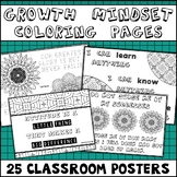 Growth Mindset Coloring Pages | Growth Mindset Worksheets