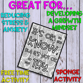 Growth Mindset Coloring Pages (Set 2)