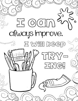 Growth Mindset Coloring Pages Set 2 The Art Class