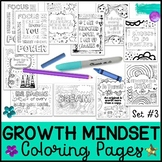 Growth Mindset Coloring Pages, Set #3
