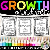 Growth Mindset Coloring Posters {36 8.5x11 Coloring Pages}
