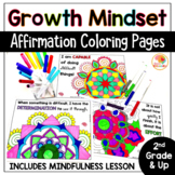 Growth Mindset Coloring Pages - Affirmations for Intermediate Grades