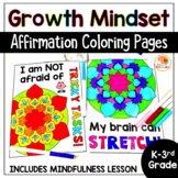 Growth Mindset Coloring Pages - Affirmations for Primary Grades