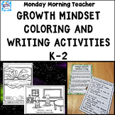 Distance Learning Growth Mindset Coloring and Writing Acti